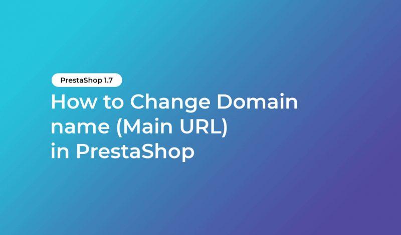 change-domain-name