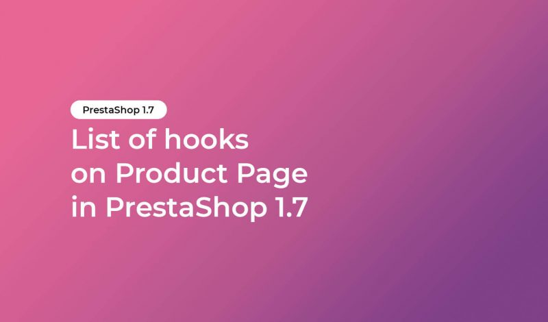 hooks-on-product-page-prestashop