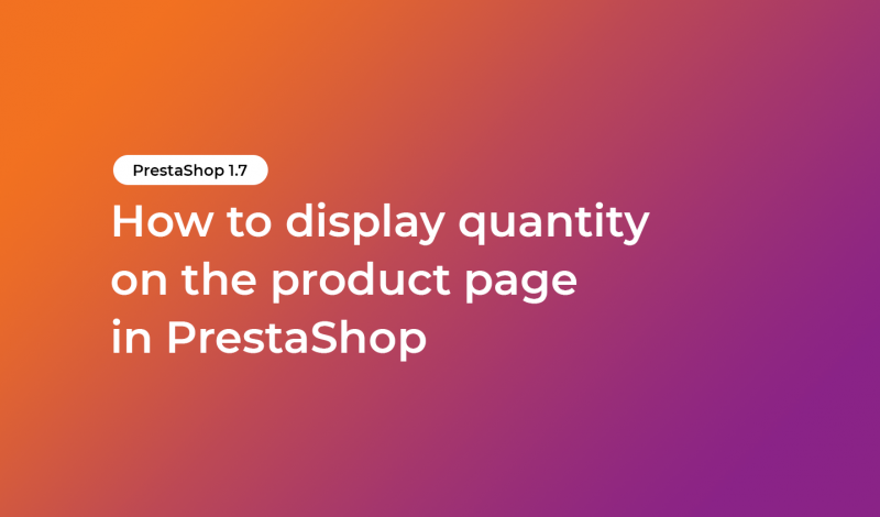 How to display quantity on the product page in PrestaShop